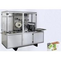 Buy cheap BT-2000F Cellophane overwrapping machine from wholesalers
