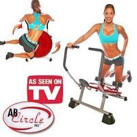 Buy cheap AB circle from wholesalers