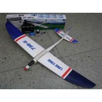 Buy cheap R/C Planes 15101 from wholesalers