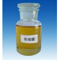 Buy cheap Nitric acid from wholesalers