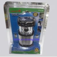 Buy cheap UltraFire ZF-8136 Cree P4-WB 3-Mode Camping and Garden Lantern (4*AA) from wholesalers