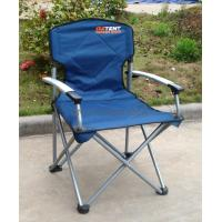 Buy cheap Collapsible Camping Chair from wholesalers