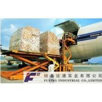Buy cheap CZ to Amsterdam Netherlands air shipping|air freight|international logistics from wholesalers