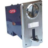 Buy cheap GLOBAL-315 Coin Acceptor from wholesalers
