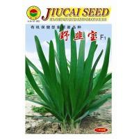 Buy cheap Wild Treasure of Leek F1 from wholesalers