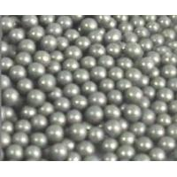 Buy cheap Cemented Carbide Pellets from wholesalers