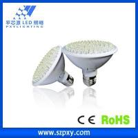 Buy cheap LED Indoor Lighting from wholesalers