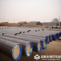 Buy cheap ERW Oil casing steel pipe from wholesalers