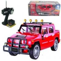 Buy cheap Toy :R/C Hummer RCC47745) from wholesalers