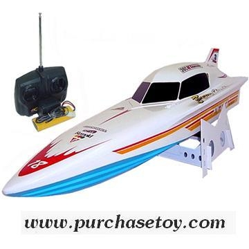 Buy cheap Toy - R/C Boat (RZH42009) from wholesalers