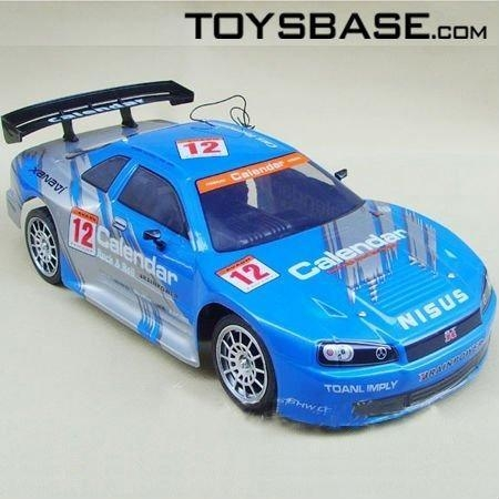Buy cheap 1:18 Electric RC Racing Car Toy (RCH80287) from wholesalers