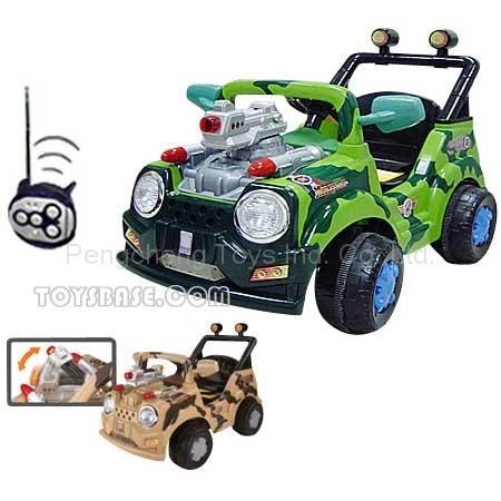 Buy cheap ToyRide on Car ZTL55136 from wholesalers