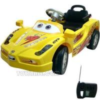 Buy cheap RC Ride on Car 99816F (ZTL69131B) product