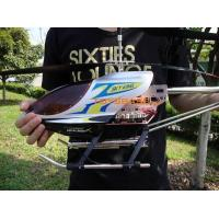 Buy cheap Big 3CH RC Helicopter RPC87343 from wholesalers