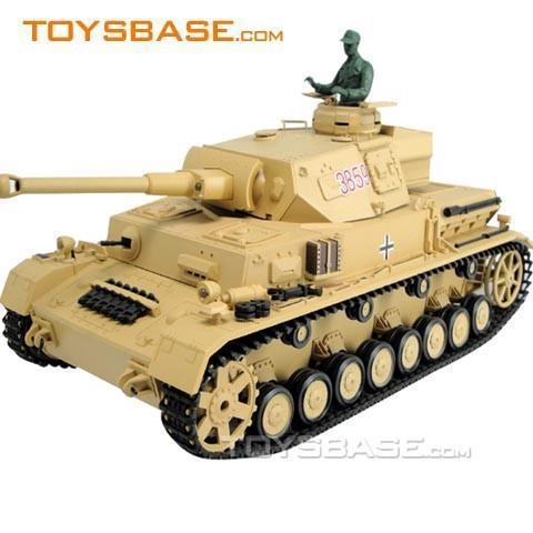 Buy cheap RC tank Heng Long Toys,HengLong toys 3859 from wholesalers