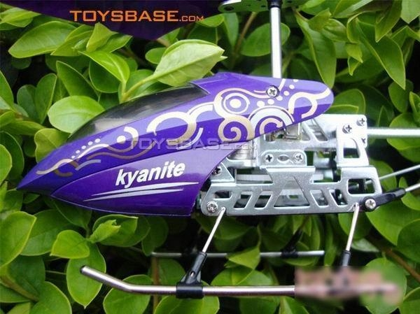 Buy cheap 3.5CH RC Toy Mini Helicopter with Gyro (RPC99341) from wholesalers
