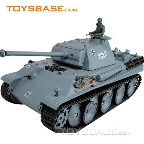 Buy cheap 1:16 Scale Heng Long Tank Brand Toys Radio Remote Control Tank from wholesalers