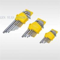 Buy cheap 9PC HEX KEY WRENCH(BALL END) GY-495 from wholesalers