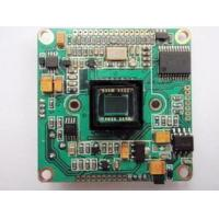 Buy cheap Color High Resolution Board Camera product