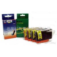 Buy cheap Compatible Ink Cartridges for Canon from wholesalers