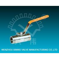 Buy cheap Guang type male thread ball valve from wholesalers