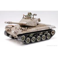 Buy cheap 1/16 Battery Operated R/C Battle Tank from wholesalers