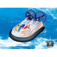 Buy cheap This R/C hovercraft is equally at home on land or water,Be it on your office flo from wholesalers