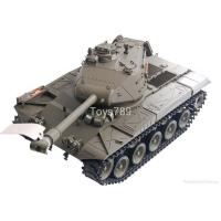 Buy cheap US M41A3 Bulldog - 1/16 R/C Tank from wholesalers