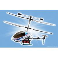 Buy cheap 3CH RC Micro Helicopter with Twin Rotors from wholesalers