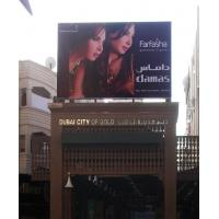 Buy cheap EL lightbox advertisement from wholesalers