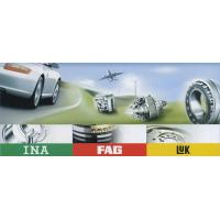 Buy cheap About Schaeffler from wholesalers