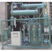 Buy cheap Black Oil Distillation and Refinery Equipment from wholesalers