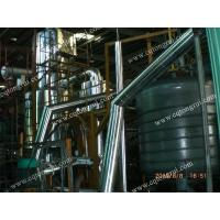 Buy cheap Used Engine Oil Distillation machine crude oil refinery plant from wholesalers