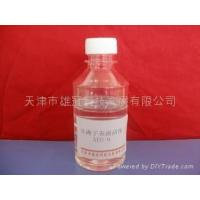 Surfactant XG-1 Surfactant