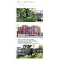 Buy cheap Cantilever Gate from wholesalers