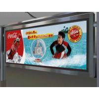 Buy cheap EL lightbox outdoor bus station from wholesalers
