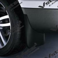 Buy cheap Mud Guard for AudiQ7 from Wholesalers