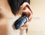 Buy cheap Samsung WEP200 Bluetooth Headset from wholesalers
