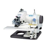 Buy cheap Industrial Sewing Machine WK500 from wholesalers
