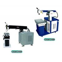 Buy cheap Laser Deposit Welding Machine from wholesalers