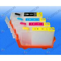 Buy cheap Canon no sponge refill cartridge from wholesalers