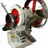 Buy cheap Single Tablet Press Machine (TDP-1.5/5/6) from wholesalers