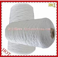 China 20s/3 Recycle Polyester Yarn on sale