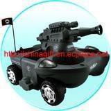 Buy cheap Radio Control Amphibious Transformer Toy RC Tank (220V) from wholesalers