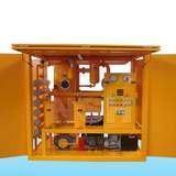 Buy cheap Sino-nsh transformer oil purifier plant oil purification plant from Wholesalers