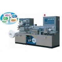 Buy cheap SJ-LX (1-3) Automatic Wet Tissue Packaging Machine from wholesalers