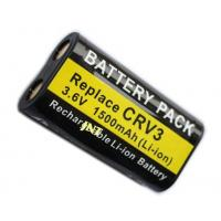 Buy cheap Digital battery for Sanyo CR-V3 series from wholesalers