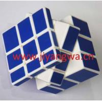 Buy cheap Mgicsnake 5.7CM mirror cube from wholesalers
