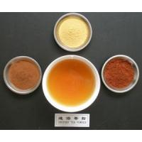 Buy cheap Instant Tea Powder from wholesalers