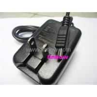 Buy cheap Original Travel Charger Home Wall AC Charger for blackberry mobile phone from wholesalers